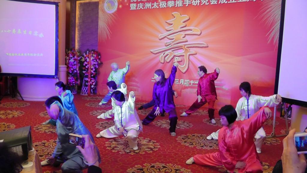 Demonstrating at Master Liu's 80th Party (1)