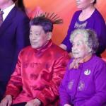 Master Liu's 80th Birthday Party